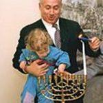 Benjamin Netanyahu with his Daughter