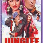 Junglee Movie poster
