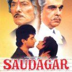 Manisha Koirala Saudagar film poster
