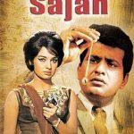 Sajan film poster