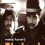 Shaheed Movie
