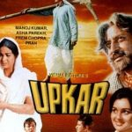 Upkaar Movie Poster