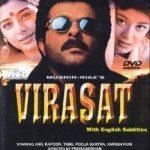 Virasat film poster