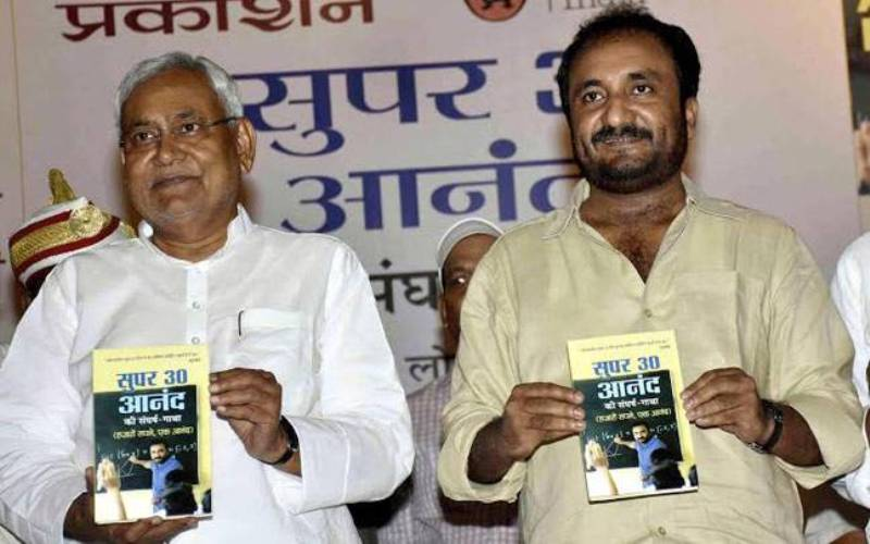 Nitish Kumar Launching Anand Kumar's Biography