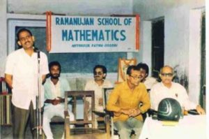 Anand Kumar Ramanujan School of Mathematics