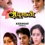 Azhagan movie poster