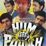 Boney Kapoor debut film Hum Paanch