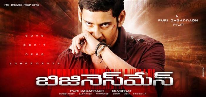 List Of Hindi Dubbed Movies Of Mahesh Babu (18) » StarsUnfolded