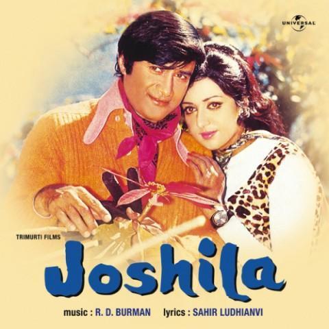 Joshila