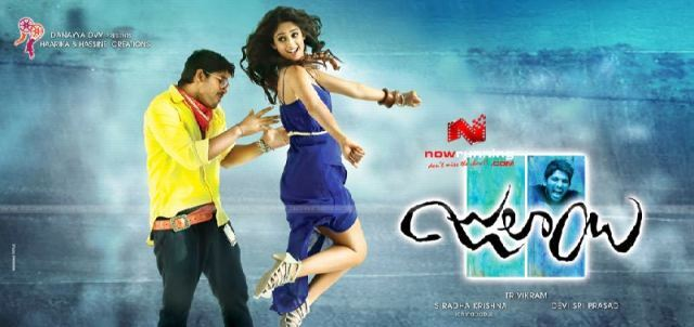 south indian movie love story 2017 download