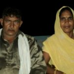 Mohan Rathod parents