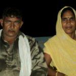 Mohan Rathod parents