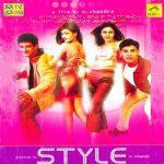 Riya Sen Bollywood debut as an actress - Style (2001)