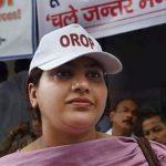 V.K. Singh daughter Mrinalini