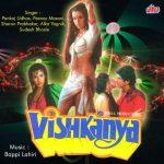Riya Sen Bollywood debut as a child artist - Vishkanya (1991)