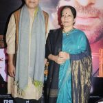 Abir Chatterjee parents