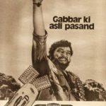 Amjad Khan Britannia Biscuit Advertisement
