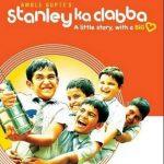 Amole Gupte directorial debut film Stanley Ka Dabba