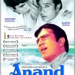 Top 10 Best Movies of Rajesh Khanna