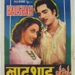 Mala Sinha First Badshah Movie (1954)