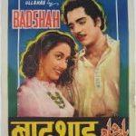 Mala Sinha First Badshah Movie (1954)
