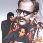 Buniyad (1982)