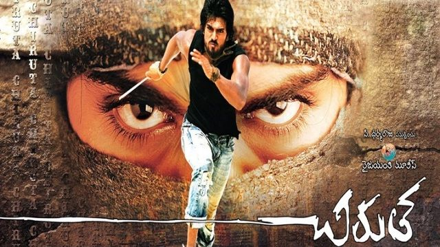 List Of Hindi Dubbed Movies Of Ram Charan (8) » StarsUnfolded