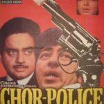 Chor Police 1983