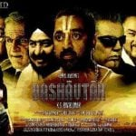 Top 10 Best Movies of Kamal Haasan