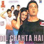 Ritesh Sidhwani- Dil Chahta Hai