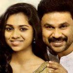 Dileep with his daughter Meenakshi
