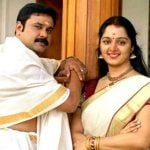 Dileep with his ex-wife Manju Warrier