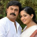Dileep with his wife Kavya Madhavan