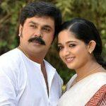 Dileep with his wife Kavya Madhavan