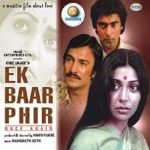 Ek Baar Phir Movie Poster