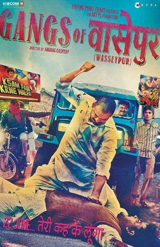 Gangs of Wasseypur – Part 2