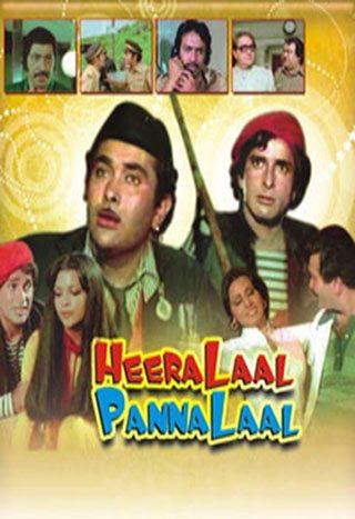 Heeralal-Pannalal-1978