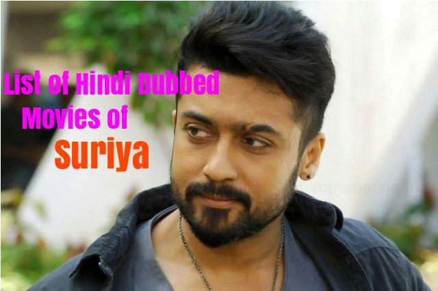 Hindi Dubbed Movies Of Suriya