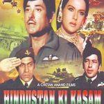 Hindustan Ki Kasam 1973