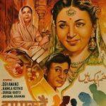 Hum Ek Hain 1946