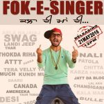 Jagjeet Sandhu short film