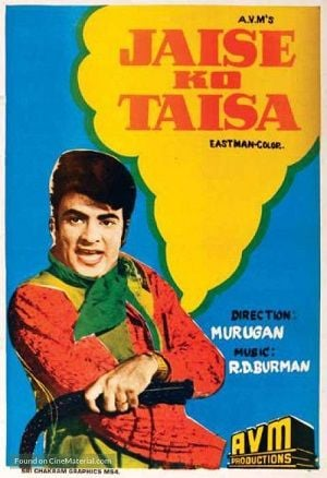 Jaise Ko Taisa (1973)