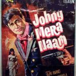 Top 10 Best Movies of Dev Anand