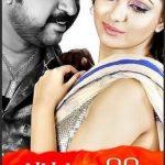 Khushi Mukherjee in a Kannada Film