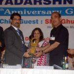 Kumar Mangalam Birla Getting Priyadarshni Academy Award