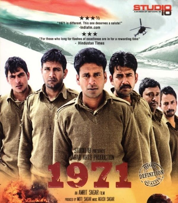 Kumud Mishra in Movie '1971'