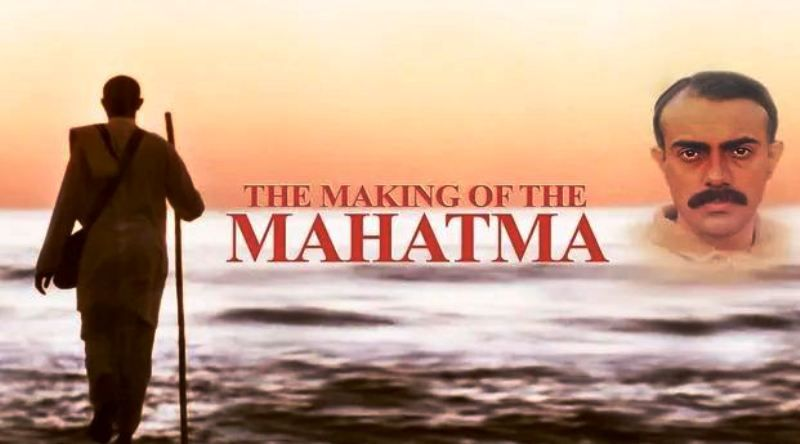 Making of Mahatma Movie