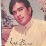 Rajesh Khanna Signature
