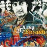 Mukesh Chhabra's debut movie Rang De Basanti
