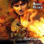 Rowthiram film poster